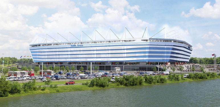 Estadio de Kaliningrado