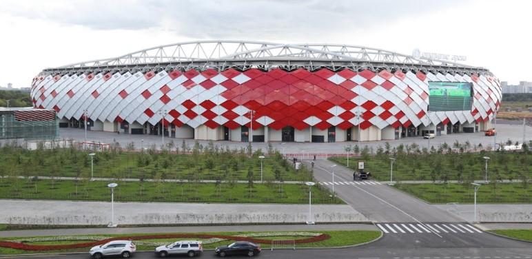 Estadio del Spartak