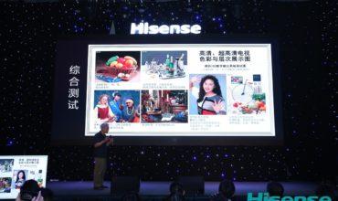Hisense presenta el primer televisor ULED XD del mundo